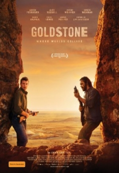 Goldstone Trailer