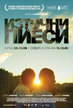 Eastern Plays (2009)