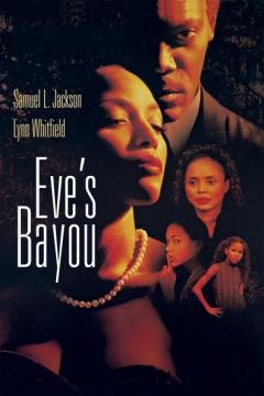 Eve's Bayou (1997)