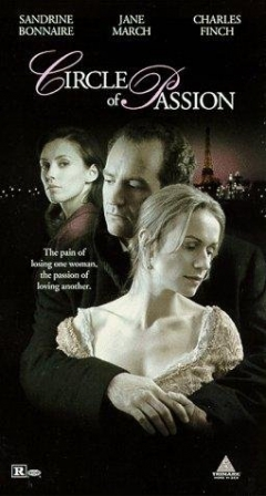 Never Ever (1996)