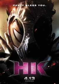HK: Forbidden Super Hero (2013)
