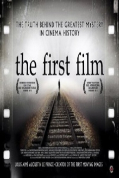 The First Film (2015)