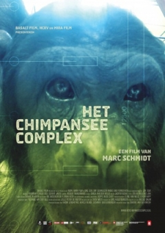 Het Chimpansee Complex (2014)