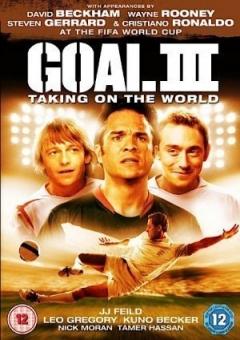Goal! III (2009)