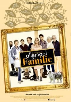 Allemaal Familie (2016)