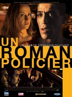 Un roman policier (2008)