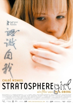 Stratosphere Girl (2004)