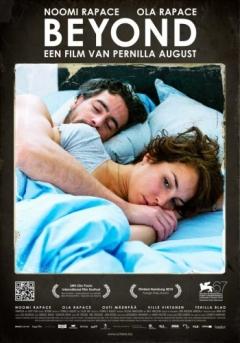 Svinalängorna (2010)