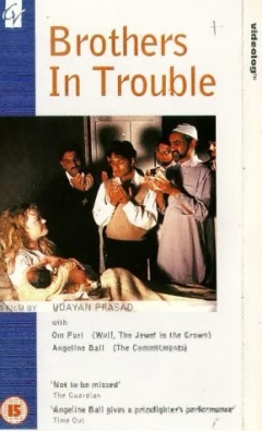 Brothers in Trouble (1995)