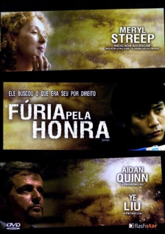 Dark Matter (2007)