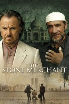 Mercante di pietre, Il (2006)