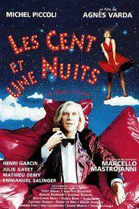 Les cent et une nuits de Simon Cinéma (1995)