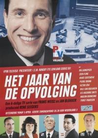 """""""Jaar van de opvolging, Het"""" (1998)"""