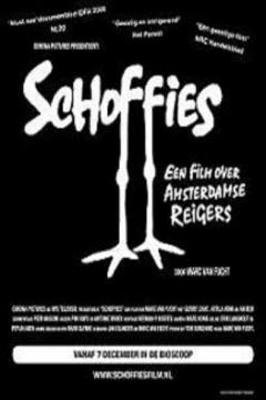 Schoffies (2006)