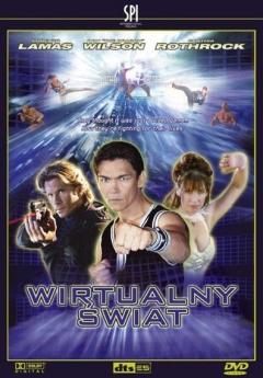 Sci-Fighter (2004)