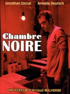 Chambre noire (2013)