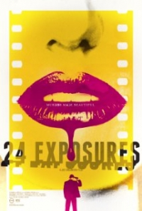 24 Exposures Trailer