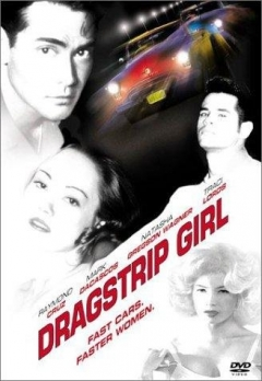 Dragstrip Girl (1994)