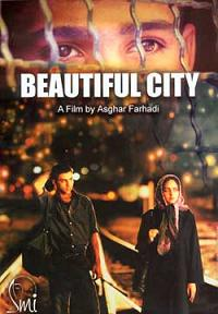 The Beautiful City (2004)