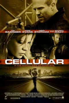 Cellular Trailer
