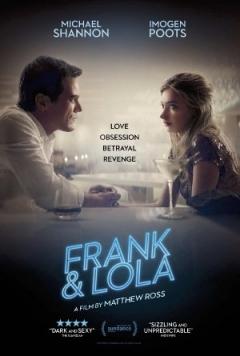 Frank & Lola Trailer