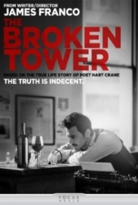 The Broken Tower (2011)