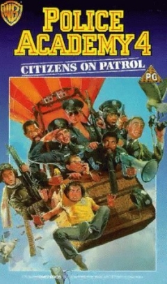 Police Academy 4: Citizens on Patrol Trailer