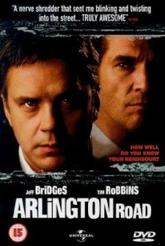 Arlington Road Trailer