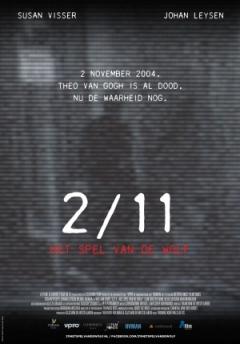 2/11 Het spel van de wolf (2014)