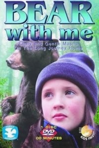 Bear with Me (2005)