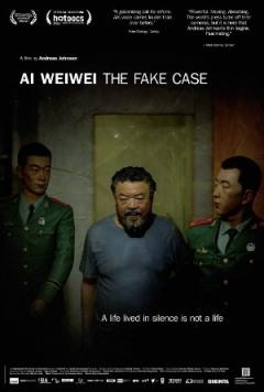 Ai Weiwei: The Fake Case (2013)