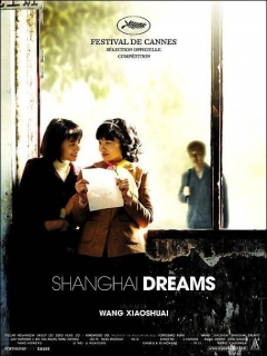 Qing hong (2005)