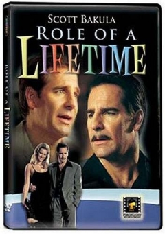 Role of a Lifetime (2001)