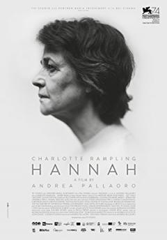 Hannah poster