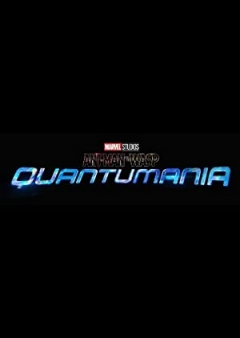 Ant-Man and the Wasp: Quantumania (2023)