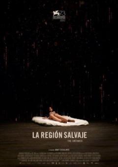 La región salvaje poster