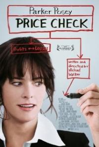 Price Check Trailer