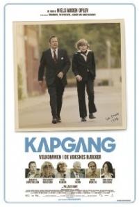 Kapgang (2014)