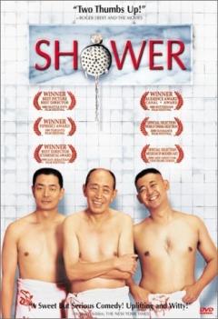 Xizao (1999)