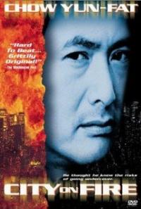 Lung fu fong wan (1987)