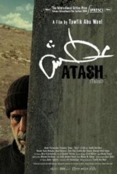 Atash (2004)