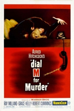 Dial M for Murder Trailer