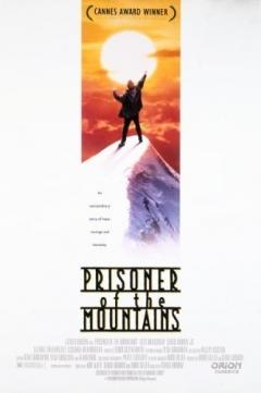 Kavkazskiy plennik (1996)