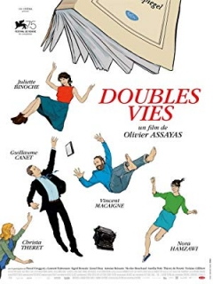 Double Lives (2018)