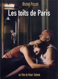 Sous les toits de Paris (2007)