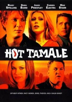 Hot Tamale (2006)