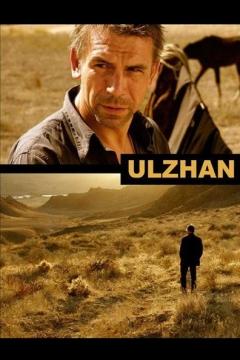 Ulzhan (2007)