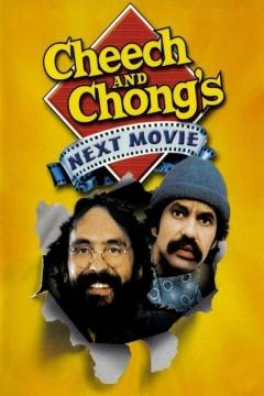 Cheech & Chong's Next Movie (1980)