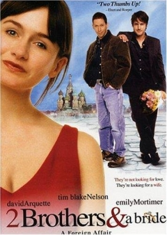 A Foreign Affair (2003)