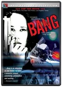 Bang (1995)